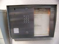 Keypad 7-10pm M-F